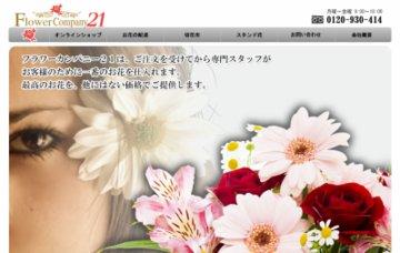Flowercompany21